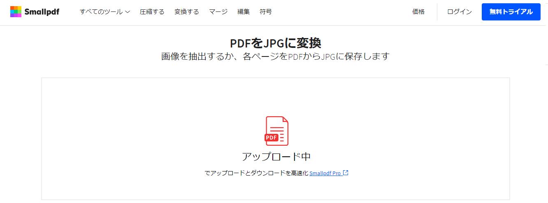 pdf 画像 抽出 色が