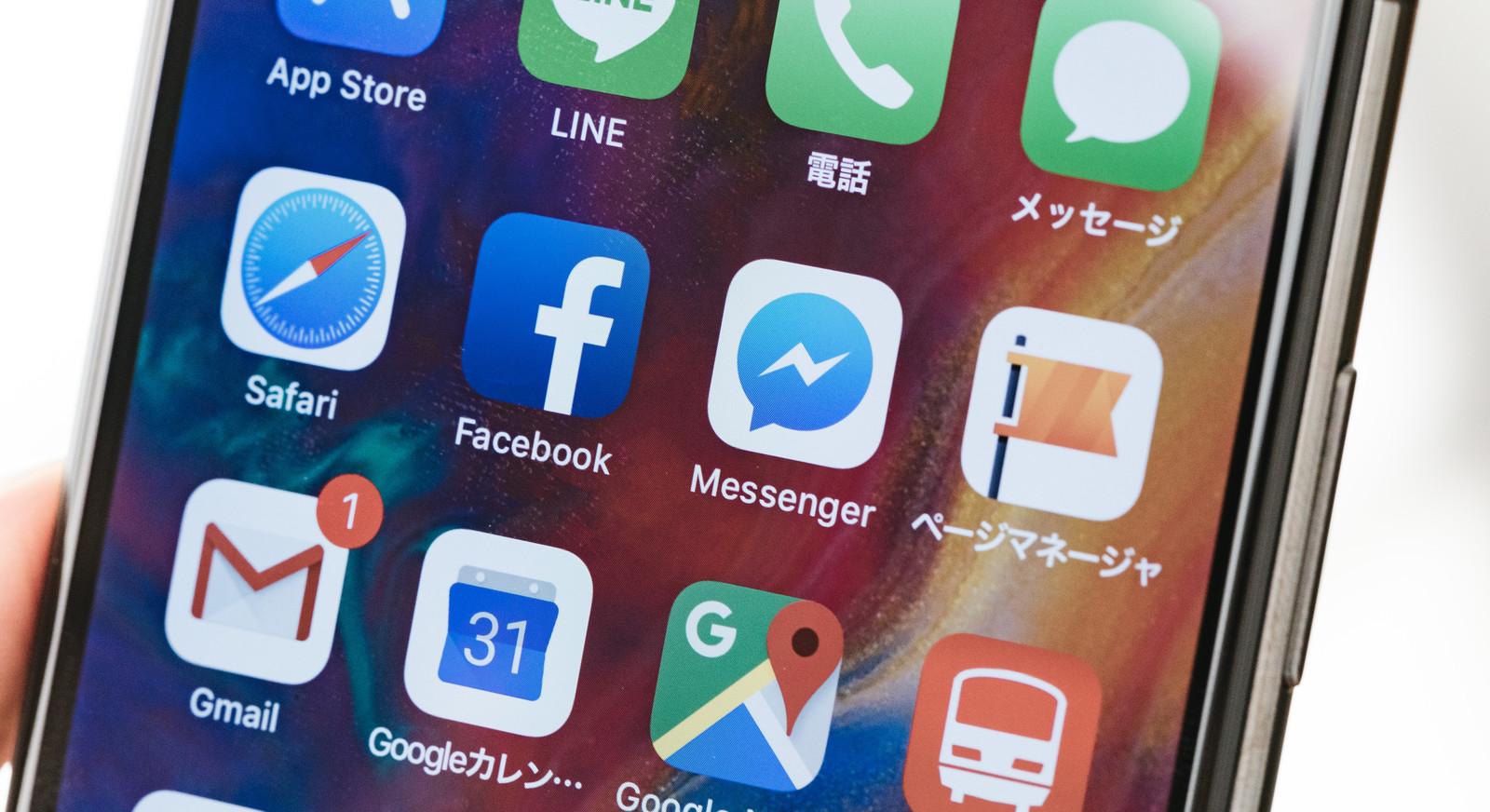 今日からすぐできる!3ヶ月で1万PVを目指すFacebookページを活用した マル秘Facebook~SEOブログ連動集客術