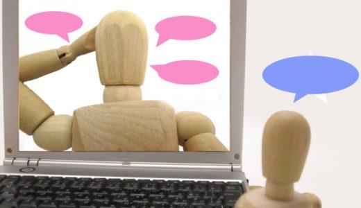 ビジネスチャットツール【Chatwork(チャットワーク)でビデオ会議をしてみよう】