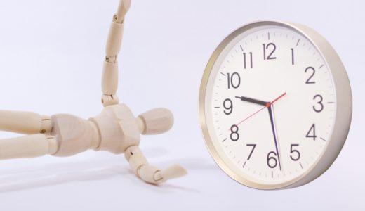 Zoomで40分の時間制限を解除する方法