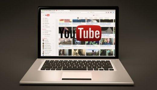 ワードプレスにYoutube動画を埋め込む方法