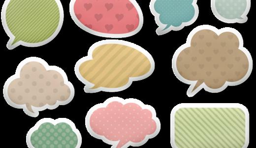 【スパム対策】WordPress「Akismet」の使い方を徹底解説