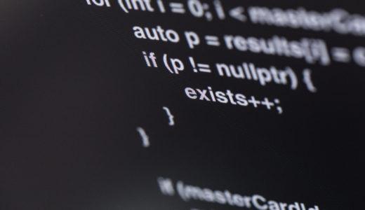 HTMLコードやタグで、スペース(空白)を入れる方法