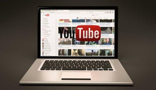 youtubeのサムネイル画像の解像度・最適サイズ