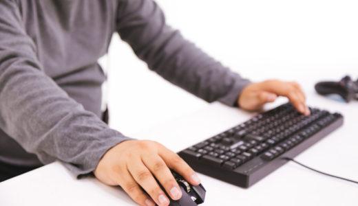 ワードプレスのお問い合わせフォームのスパムメッセージを防ぐ方法|Google「reCAPTCHA v3」活用