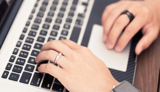 ブログ村の登録方法