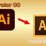 Adobe illustrator(AI)「CS6でダウングレード保存する方法」